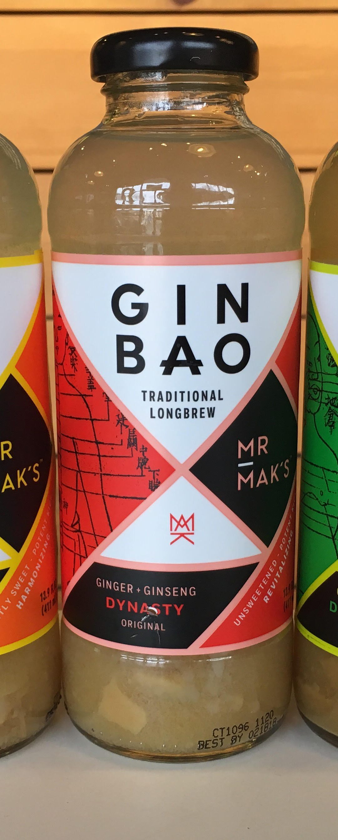 Gin Bao: Long Brewed Tea Steeped in Tradition